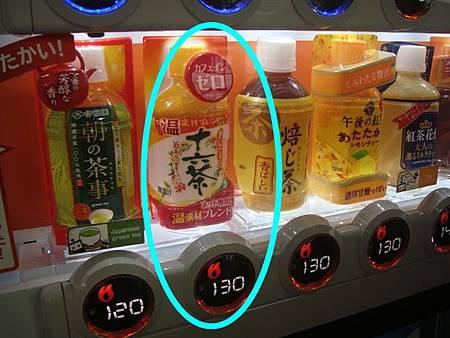 1023032-販賣機的熱十六茶.JPG