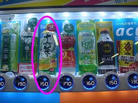 1023035-販賣機的冰十六茶.JPG