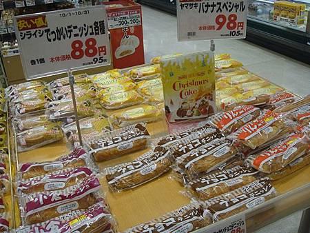 1022388-MaxValu超市(意外好吃的麵包).JPG