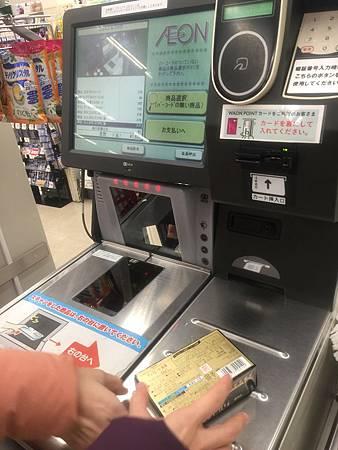 1022394-MaxValu超市自助結帳中R.JPG