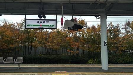 1023053-秋田新幹線往角館.jpg