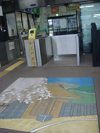 1023073-JR角館駅.JPG