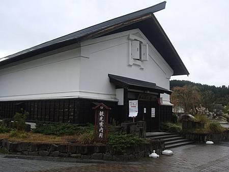 1023078-角館觀光案內所.JPG