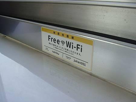 1024063-秋田內陸線車廂內有wifi.JPG