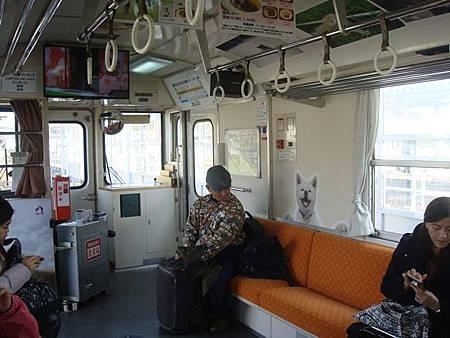 1024067-秋田內陸線車廂內.JPG
