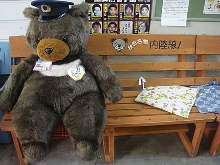 1024219-阿仁合駅.JPG