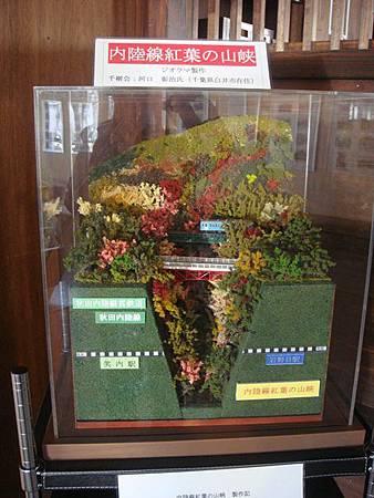 1024244-阿仁合駅旁的內陸線資料館.JPG
