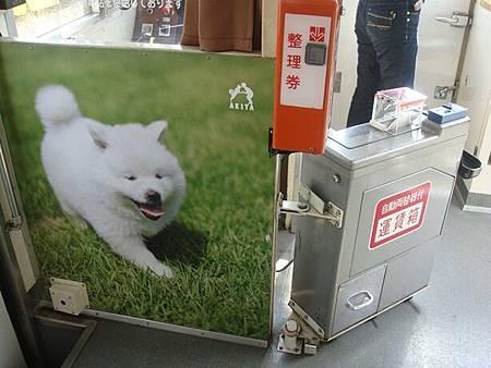 1024256-秋田內陸線列車上.JPG