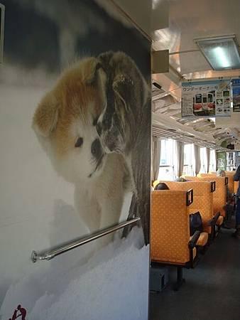1024255-秋田內陸線列車上.JPG