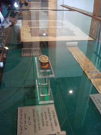 0708190-Mevlâna Museum梅夫拉那清真寺(世界最小跟最大可蘭經).JPG