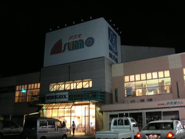 0806133-買東西的超市駿河屋.JPG
