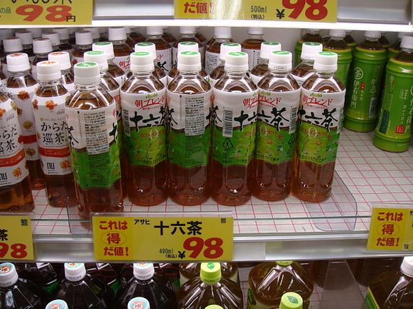 0806130-超市中便宜的十六茶.JPG