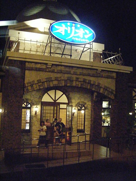 0807318-吃韓國燒烤的餐廳(雅炘攝).JPG