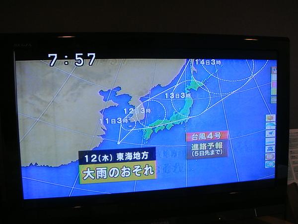 0810006-氣象報告颱風要來了.JPG