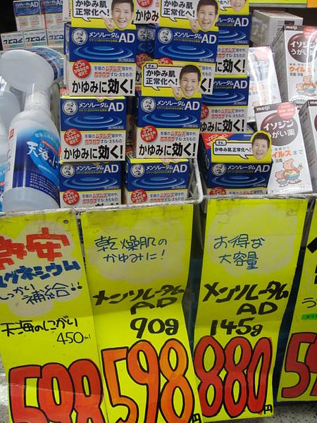 0809257-更便宜的AD.JPG