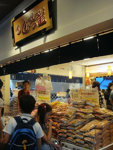 0810066-名古屋機場的蝦餅店.JPG