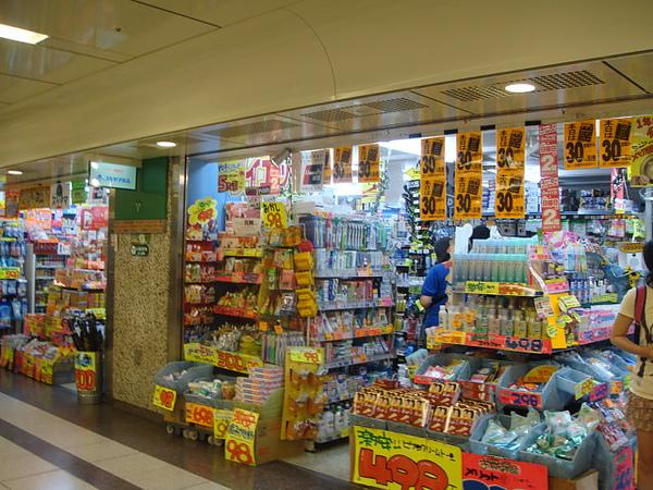 0809260-第二家藥妝店.JPG