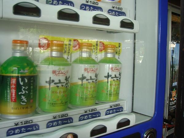 0809220-惠那峽販賣機小瓶十六茶就要120.JPG