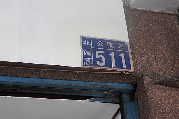DSC07556.JPG
