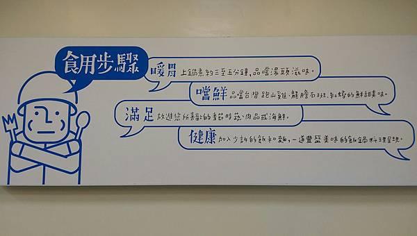 2016.11.2美食案映璇沒來大姐頂替_4014.jpg