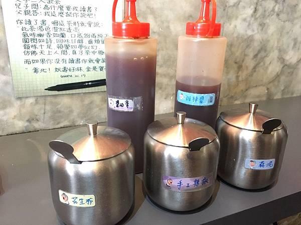 台南好記肉粽_161223_0018.jpg