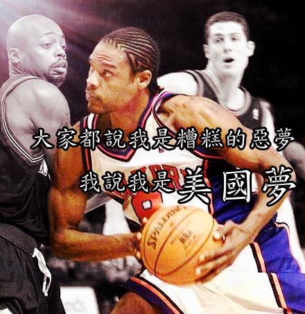 sportsNuggetsNicks_t440_副本