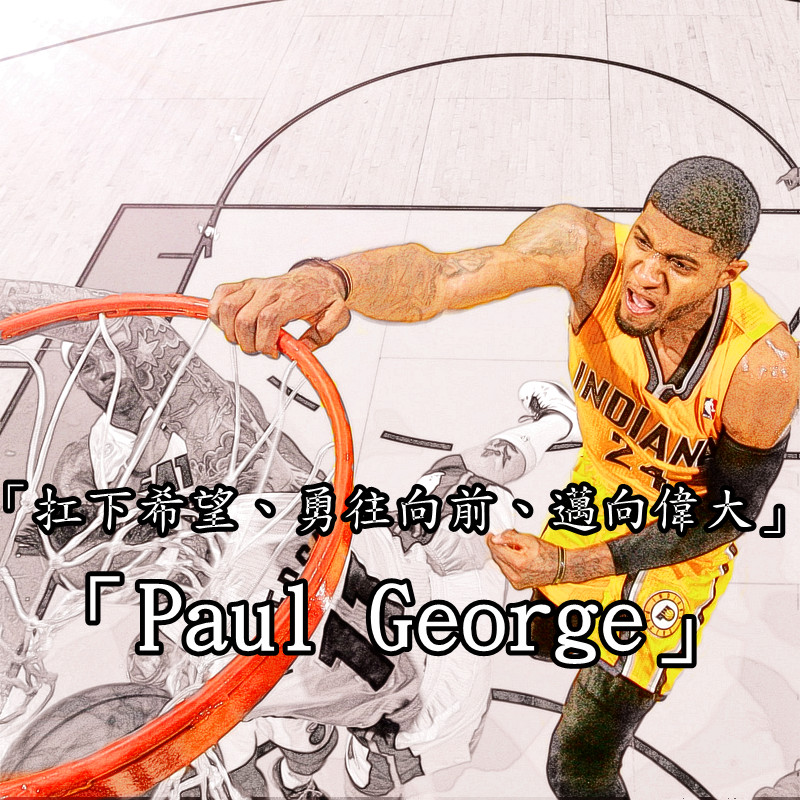 hi-res-169446779-paul-george-of-the-indiana-pacers-dunks-against-chris_crop_exact_副本kokk