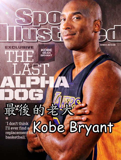 kobe-bryant-sports-illustrated-cover_副本okkkkkkkkkkkkkkkk