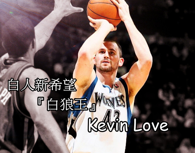 alg-kevin-love-shoots-jpg_副本