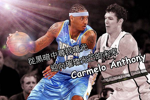 Carmelo+Anthony+Denver+Nuggets+v+Los+Angeles+7EfOiDnKI2Kx_副本ppokkkkk