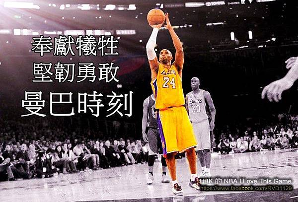 hi-res-166467614-kobe-bryant-of-the-los-angeles-lakers-shoots-a-free_crop_north_副本OKKKKPPPPPP