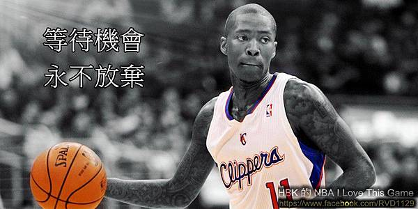 o-JAMAL-CRAWFORD-facebook_副本