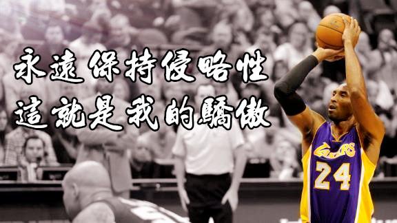 dm_141214_NBA_Top_Plays_Sunday_副本