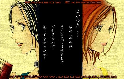 094900_nana026.jpg