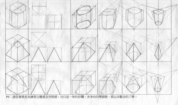 透視圖 2