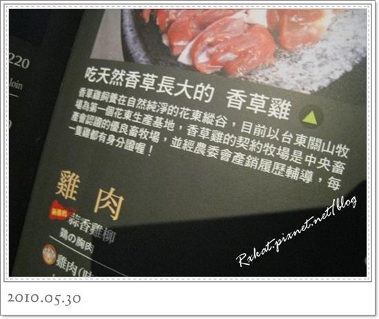 2010碳佐