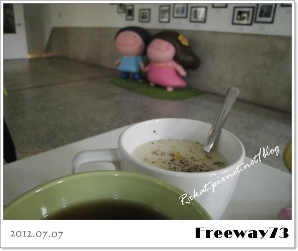 2012freeway73