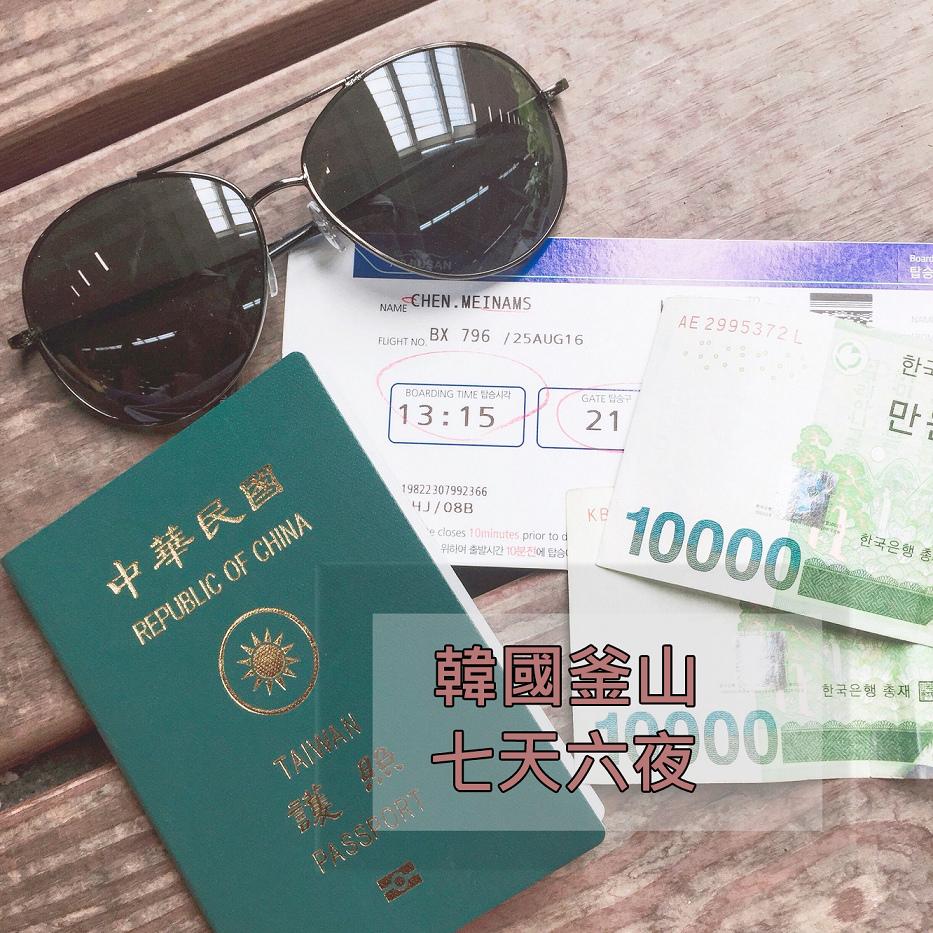 Busan_170121_00172.bmp