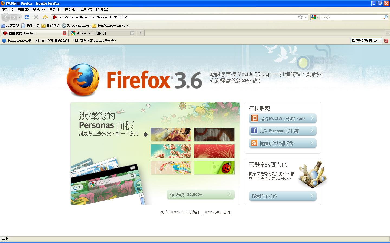 firefox1.jpg