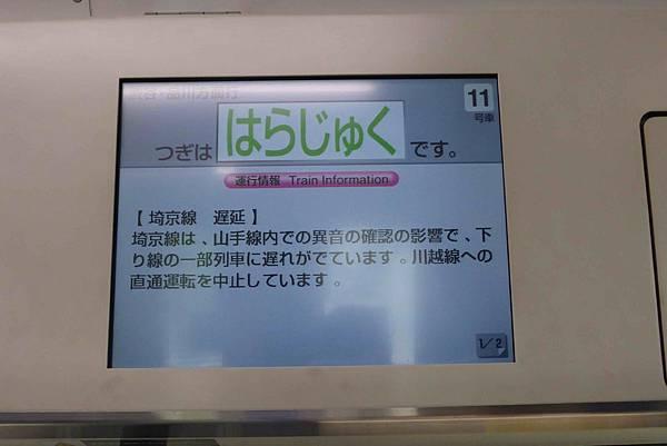 P1030086