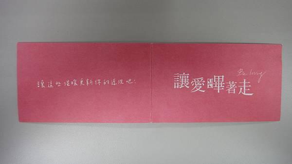 DSC08727