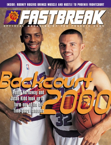gallery_backcourt_2000