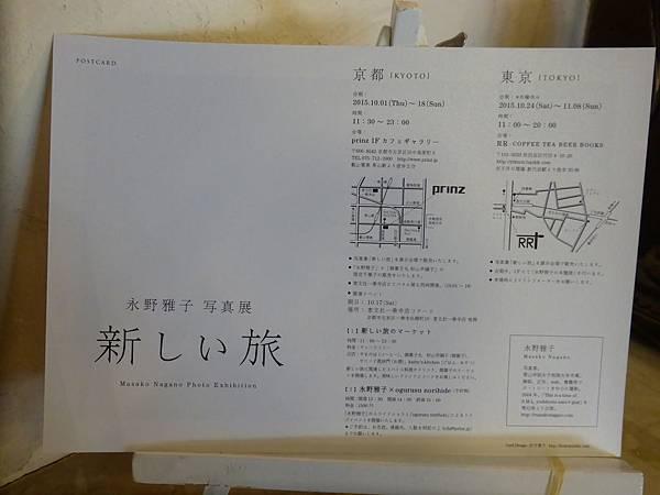 P1090352