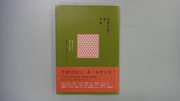 DSC09543
