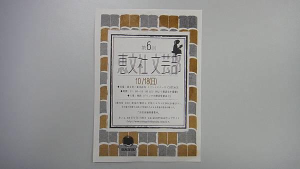 DSC09546