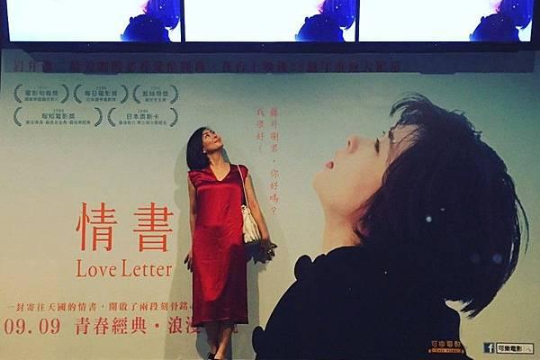 love-letter3-886x590