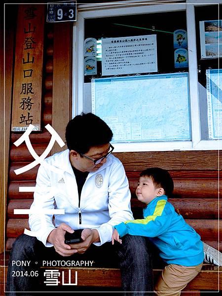 福武2014062.jpg