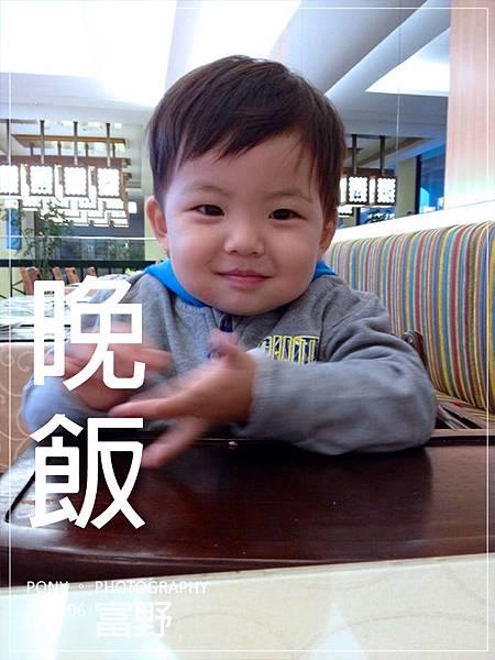 福武2014063.jpg