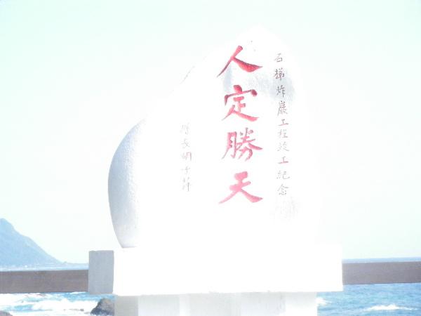 DSCF0767.JPG
