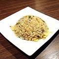 誠屋-黃金炒飯